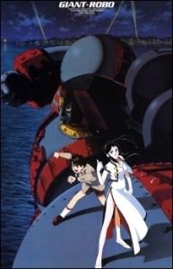 Giant Robo the Animation: Chikyuu ga Seishi Suru Hi (Dub)