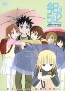 Kyo no Gononi OVA