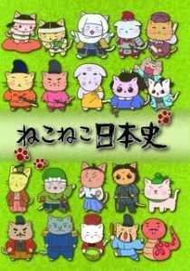 Neko Neko Nihonshi 2nd Season