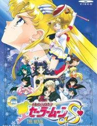 Sailor Moon S Movie: Hearts in Ice (Dub)