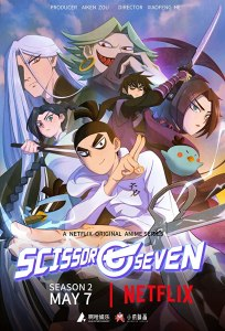 Scissor Seven – Season 1