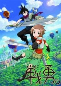 Senyuu OVA