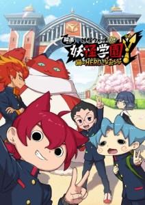 Youkai Watch Movie 6: Youkai Gakuen Y