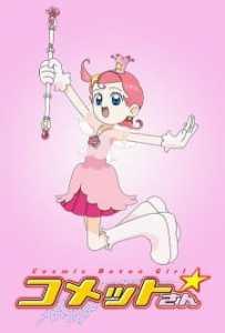 Cosmic Baton Girl Comet-san☆