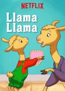 Llama Llama – Season 1