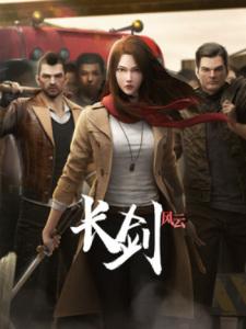 Chang Jian Feng Yun