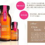 LATIN OIL チアシードオイル 【新商品】