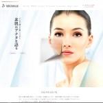 【2020年12月23日】MEGMALE社 「HEPASKIN(ヘパスキン)」の取り扱い開始