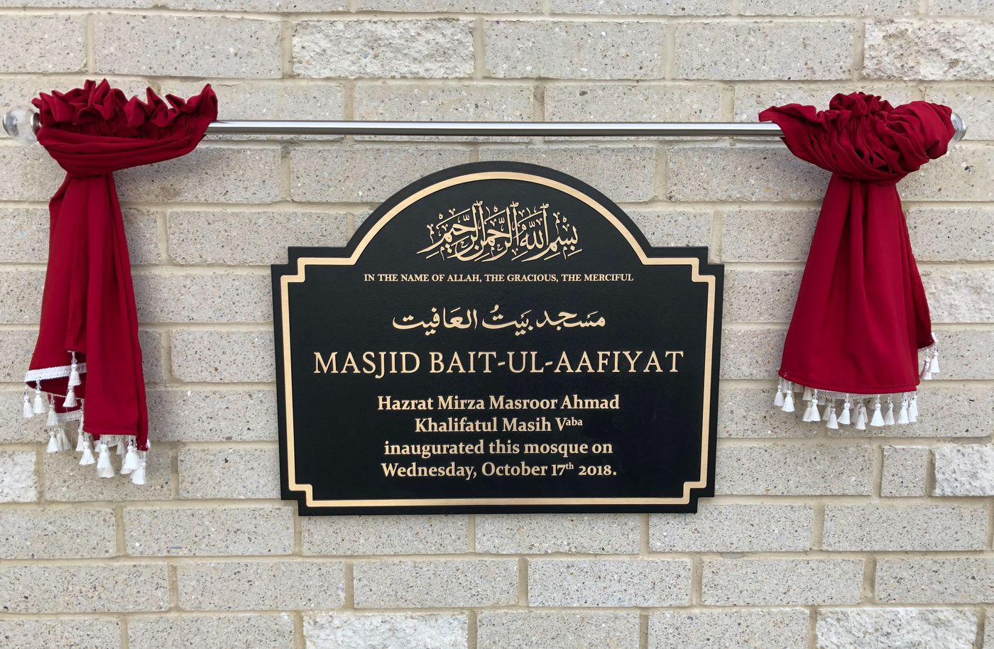 The Bait-ul-Aafiyat Mosque's dedication plaque