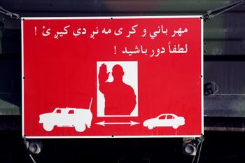 Erklärung zu Afghanistan: Waffenstillstand und verantwortbarer Abzug statt weiterer Soldaten und Waffen