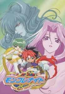 Rokumon Tengai Mon Colle Knights