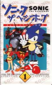 Sonic★the★Hedgehog