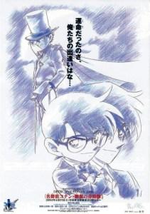 Detective Conan Movie 8: Magician of the Silver Sky