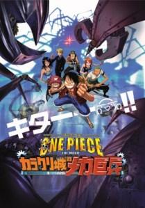 One Piece Movie 7