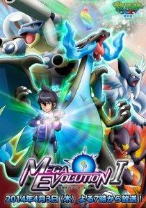 Pokemon XY: Mega Evolution