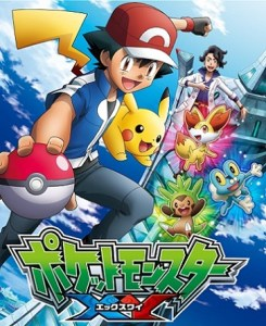Pokemon XY Road to Kalos