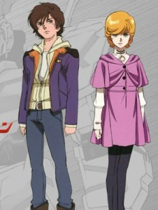 Gundam Unicorn Episode EX: 100 Years of Solitude