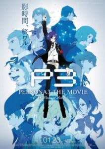 Persona 3 Movie 4: Winter of Rebirth