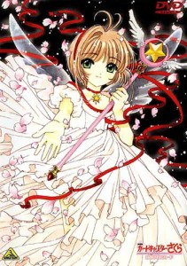 Cardcaptor Sakura: The Sealed Card