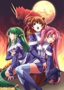 Mars of Destruction OVA (2005)