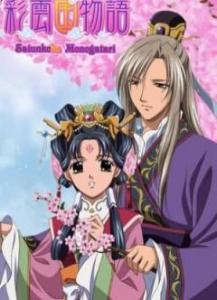 Saiunkoku Monogatari Second Season