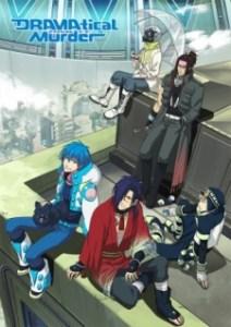 DRAMAtical Murder OVA: Data_xx_Transitory