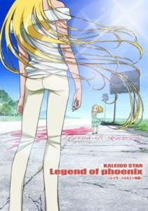 Kaleido Star: Legend of Phoenix