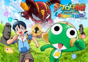 Keroro Gunsou Movie 5