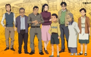 Shouwa Monogatari