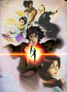Ghost Slayers Ayashi