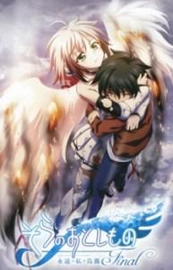 Sora no Otoshimono Final: Eternal My Master Special