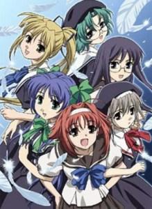 Wind A Breath Of Heart OVA