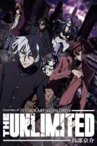 Zettai Karen Children: The Unlimited – Hyoubu Kyousuke