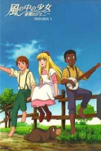 Kaze no Naka no Shoujo: Kinpatsu no Jeanie