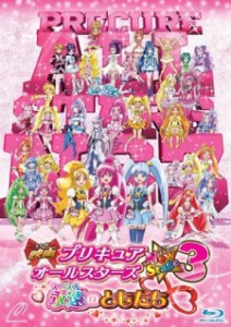 Precure All Stars Movie New Stage 3: Eien no Tomodachi