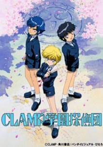 Clamp Gakuen Tanteidan (Dub)