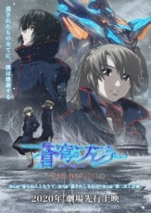 Soukyuu no Fafner: Dead Aggressor – The Beyond Part 3