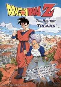 Dragon Ball Z Special 2: Zetsubou e no Hankou!! Nokosareta Chousenshi – Gohan to Trunks