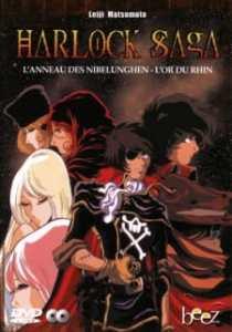 Herlock Saga: Nibelung no Yubiwa