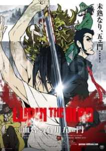 Lupin the IIIrd: Chikemuri no Ishikawa Goemon (Dub)