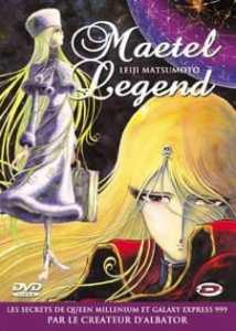 Maetel Legend (Dub)