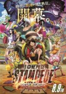 One Piece Movie 14: Stampede (Dub)