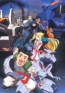 Zoids (1999)