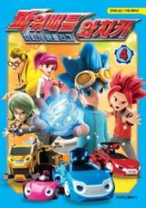 Power Battle Watch Car Season 2 (Dub)