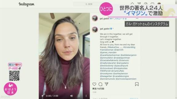 著名な俳優や歌手 リレーで「イマジン」歌う動画 ネットで話題   NHKニュース