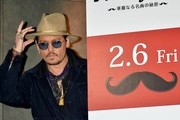 "Actor Johnny Depp attends a photo session prior to a press conference for ""Mortdecai"" at The Peninsula Tokyo in Japan."