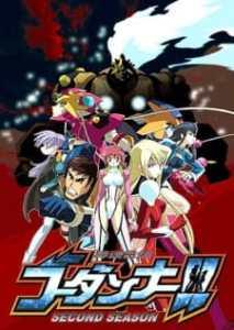 Shinkon Gattai Godannar!! 2nd Season