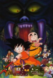 Dragon Ball Movie 2: Sleeping Princess In Devil's Castle