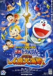Doraemon Nobita Movie 30
