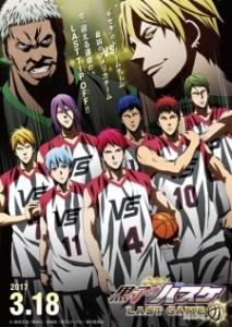 Kuroko no Basket: Last Game NG-shuu